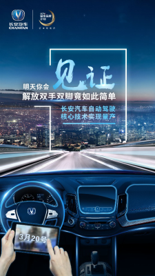让汽车驾驶更智能、更安全,论无人驾驶的魔力